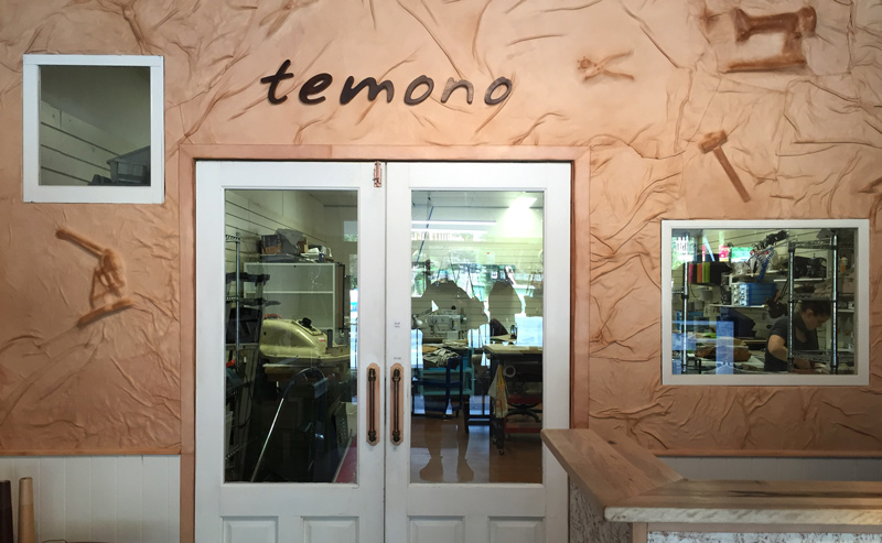 temono leather shop